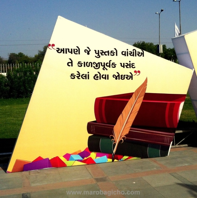 Amdavad National Book Fair 2013